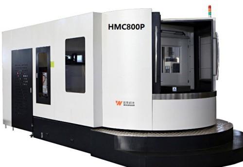مركز بالقطع الأفقي HMC800P