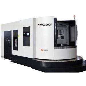 HMC1000P yatay işleme merkezi