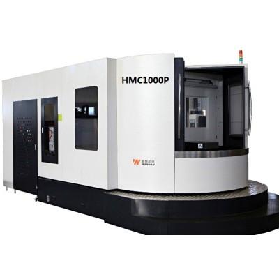 HMC1000P horizontal machining center