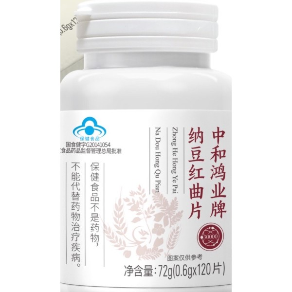 Natto Monascus Tablets 30000 are rich in red yeast rice