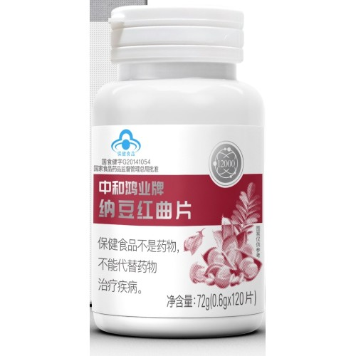 Natural food pigment:Natto Monascus Tablets 12000 is rich in red yeast rice.