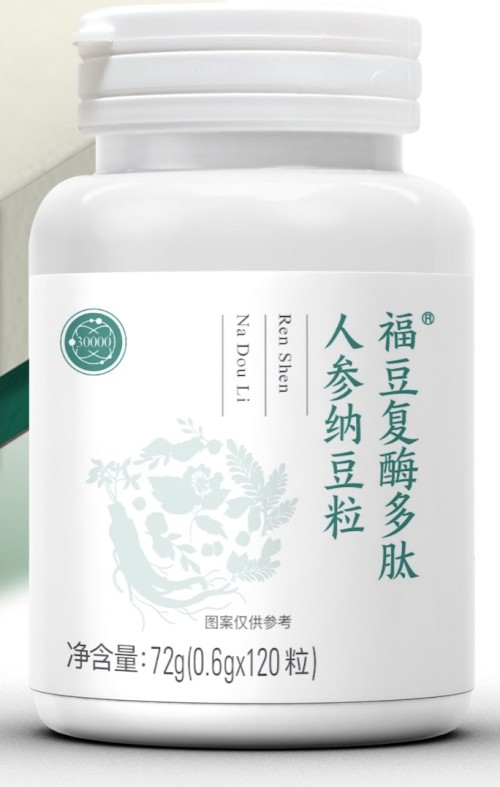 Natto raw material of Complex Enzyme Peptide Natto Granules 30000,including 19 kinds of aminoacids,22 kinds of trace elements.