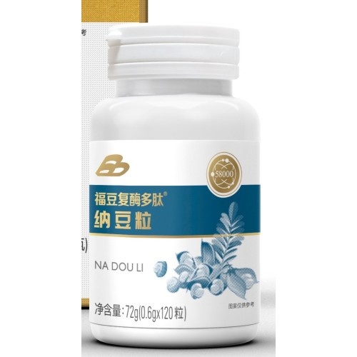 Complex Enzyme Peptide Natto Granules 58000