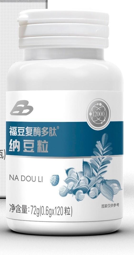 Complex Enzyme Peptide Natto Granules 12000