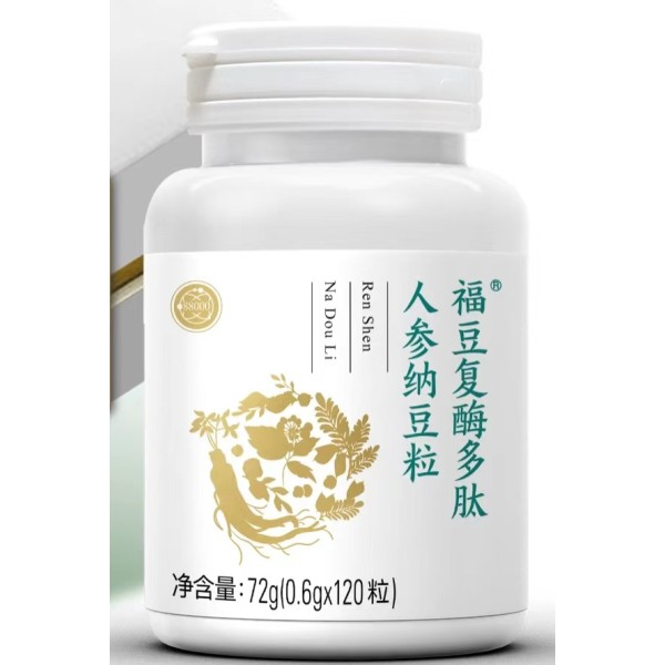 Natto raw material of Complex Enzyme Peptide Natto Granules 80000,including 19 kinds of aminoacids,22 kinds of trace elements.