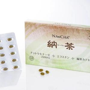 Natto Beans Extract Health Food Product NACHA Supplement