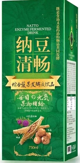 100% Natural Natto Fermented Soybeans Liquid with Exotic Vegetable and Fruit Enzyme Drink