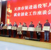 Baoheng group was commended as