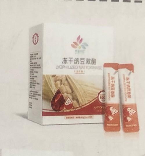 nattokinase natto freeze-dried powder,natto raw materials
