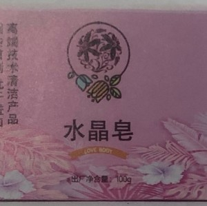 Natural Active Amino Acid Crystal Cleasing Soap