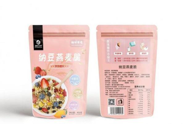 Natto oat crisp,natto raw materials,nature natto powder,natto health food