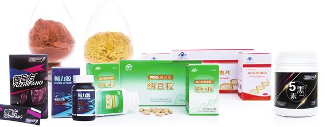 Natto Raw Materials