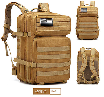 45 liter outdoor backpack military travel backpack  1 buyer