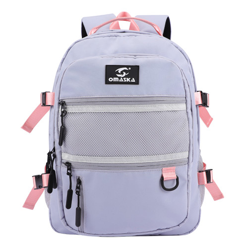 2019 New Customized Stylish Funny Pink Large CapacityTeenager Book Bag Different School Bag Backpack