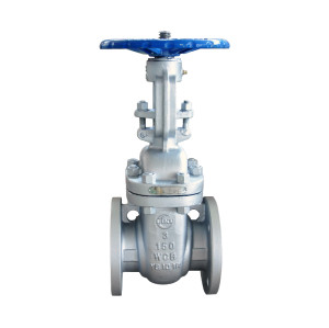 INSULATED JACKET GATE VALVE