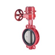BUTTERFLY VALVE FOR FIRE SIGNAL XD371