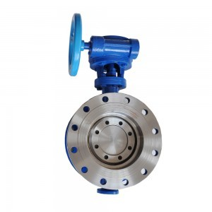 FLANGED METAL-SEAL BUTTERFLY VALVE