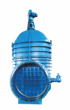 LARGE DIAMETER WEDGE DOUBLE GATE VALVE