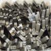 Welded steel drag conveyor chain | Cement industry chain | Drag chain conveyor | Conveyor chain