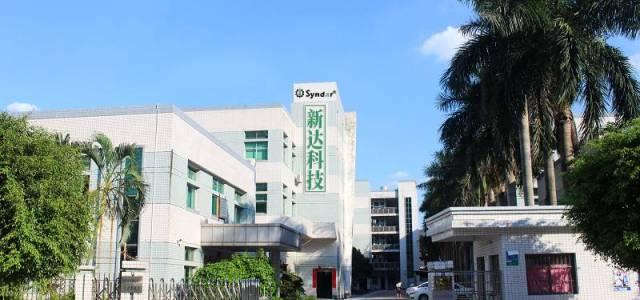 GZ Syndar Co., Ltd.