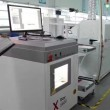 industrial x ray inspection SD-X-5600