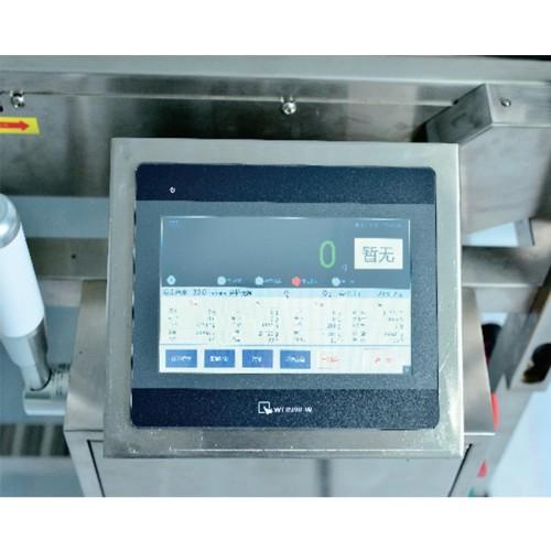 Controlador de peso online capaz de pesar 1-50 kg