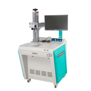 The fiber automatic laser marking machine