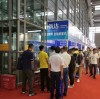 Our company participated in the 2017 13th Guangzhou International Electric Heating Technology and Equipment Exhibition
