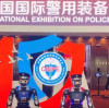 JEET takes you to review the wonderful moments of the 10th Police Expo