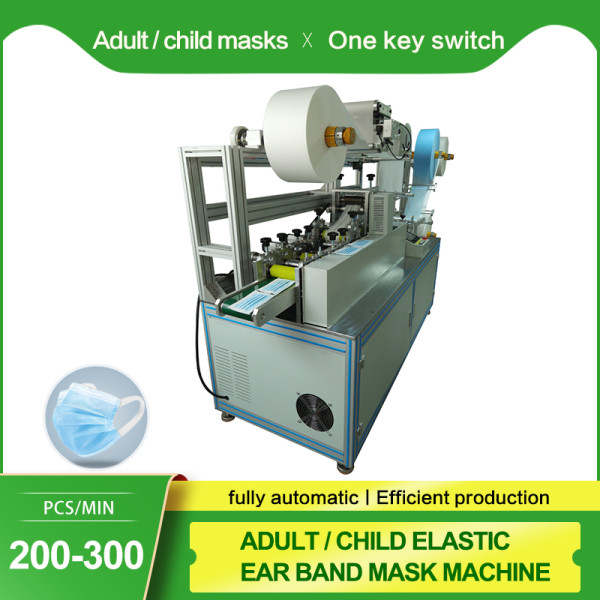 Kids And Adult Mask Machine Details-One key switch-200~300PCS/MIN