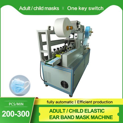 Kids And Adult Mask Machine Details-One key switch-200~300PCS/MIN