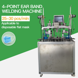 Disposable Semi-Auto Ear loop welding Machine for flat mask KN95 mask KF94 mask