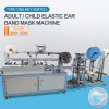 Kids And Adult Mask Machine with the rectifying device-One key switch-200~300PCS/MIN