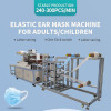 Kids And Adult Mask Machine with the rectifying device and 3 tensioner-One key switch