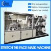 High quality Elastic Wide Ear loop Adult mask making Machine 300-350pcs per min