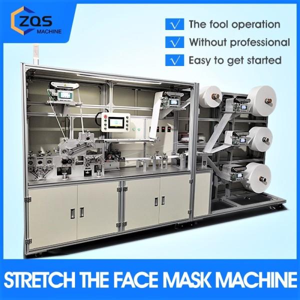 High quality Elastic Wide Ear loop Adult mask making Machine 300-350pcs per min