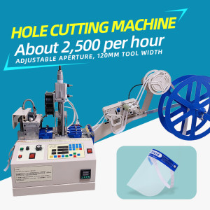 120mm Face Shield Elastic Belt Cutting Punching Machine 25000 pcs per hour