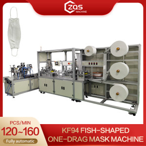 Korea Kf94 Fish Type Mask Machine-High Speed-120-160PCS/MIN