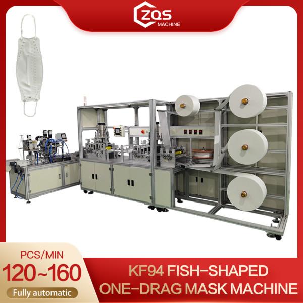 Korea Kf94 Fish Type Mask Machine-High Speed-120-160PCS/MIN
