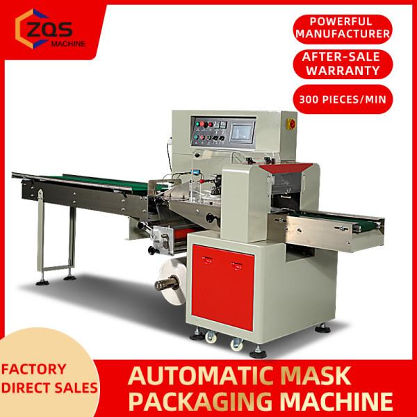 Blank masks , KF94 , KN95 , N95 , butterfly shape masks packing machine with servo motors