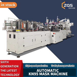 in stock 2020 full automatic high speed 70-80pcs per min KN95 mask machine