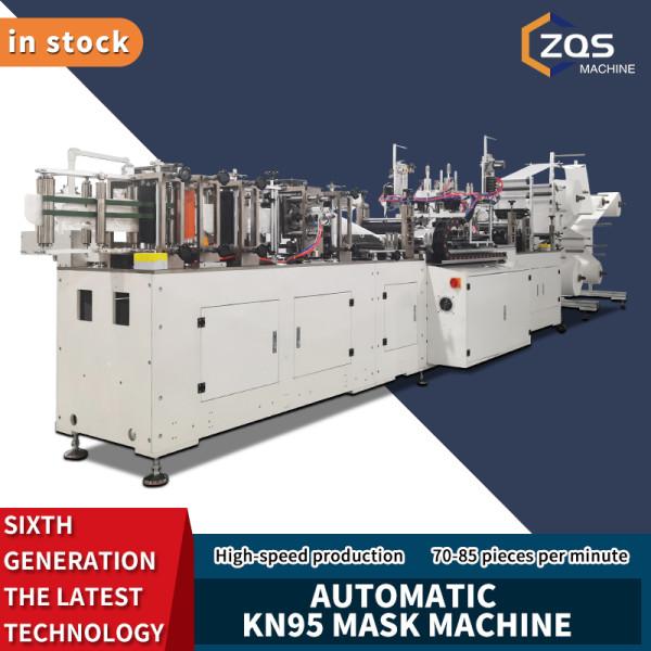 in stock 2020 full automatic high speed 70-80pcs per min KN95 mask machine