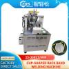 Automatic cup type mask ear loop welding machine 25~30PCS/MIN