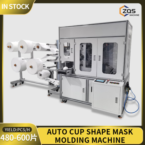 High Speed Stable Automatic ffp3 Cup Type Face Mask Moding Making Machine