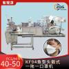 KF94鱼形头戴式一拖一口罩机