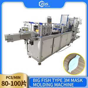 High Speed 3M model KF94 mask body machine
