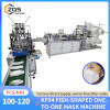 1+1 KF94 fish mask machine with rectifying device and waste recycling device 100-120PCS/MIN