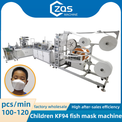 1+1 kids KF94 fish mask machine with rectifying device and waste recycling device 100-120PCS/MIN