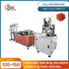 Automatic 1+1 positioning Face Mask Machine Details-9 Servo Motor-120~150PCS/MIN