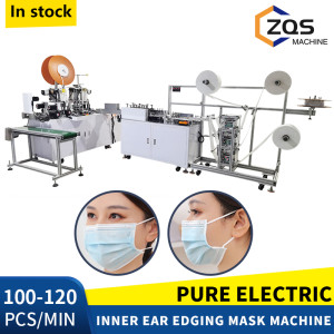 High speed Inner Ear loop Edging Medical Hospital Face Mask Machine-100~120 PCS/MIN